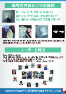 カタログ2P.jpg