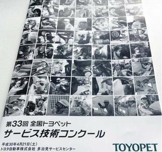 7D2_3.jpg