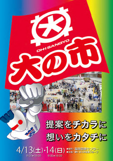 dainoichi2019.jpg